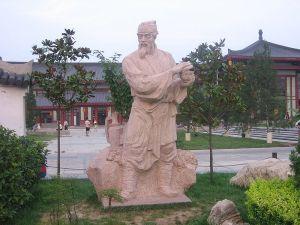 Statue of Lu Yu