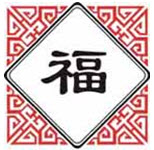 Chinese symbol for good luck