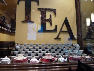 The Tea Centre in Sydney, Australia