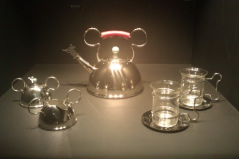 Fun and possibly functional Postmodern Teapot (click on image to see it larger)