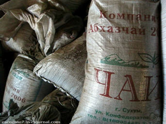 Abkhazian Tea