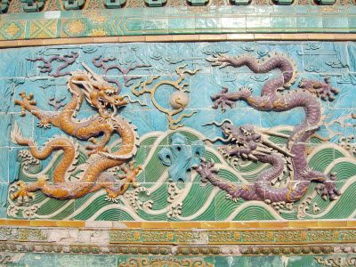 Two dragons playing with a pearl from the Nine Dragon Wall, Bei-hai Park, Beijing