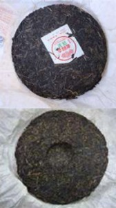 Pu-erh tea disc – rounded on one side and indented on the other