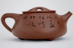 The $2 Million dollar teapot made of purple clay