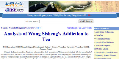 Analysis of Wang Sisheng's Addiction to Tea (Photo source: screen capture from site)