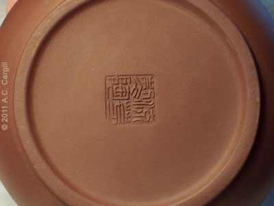 The maker's mark on the teapot bottom. (Photo source: A.C. Cargill, all rights reserved)