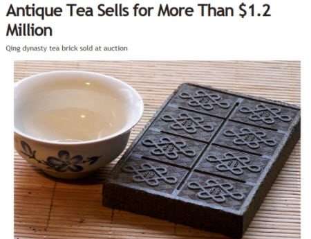 Million Dollar Tea (screen capture from site)