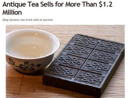 Million Dollar Tea (screen capture from site)