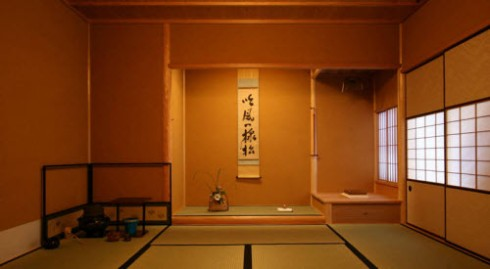 Chashitsu (Japanese tea room for Chanoyu) (Screen capture from site)